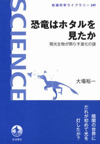 https://www.iwanami.co.jp//images/book/243758.jpg