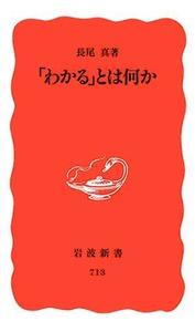 https://www.iwanami.co.jp//images/book/268532.jpg