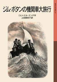 https://www.iwanami.co.jp//images/book/269682.jpg