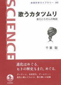 https://www.iwanami.co.jp//images/book/287504.jpg